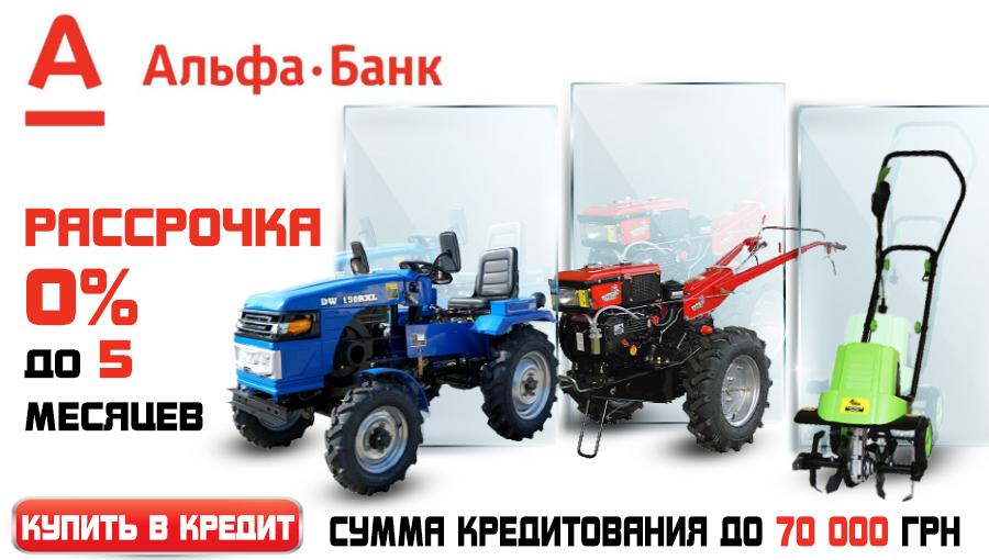 Рассрочка от Альфа-Банка на Romb.ua