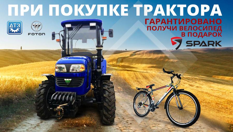 Баннер акции Foton и ДТЗ