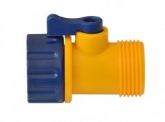 Купить Распределитель пластиковый Verano 72-133