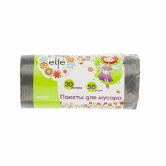 Купить Пакеты для мусора Elfe 92707