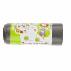 Купить Пакеты для мусора Elfe 92712