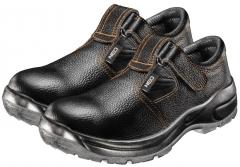 Купить Сандалии рабочие NEO кожаные 82-074 размер 43