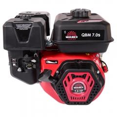 Купить Двигатель бензиновый Vitals Master QBM 7.0s