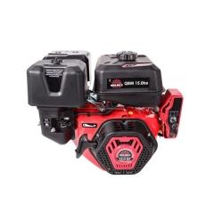 Купить Двигатель бензиновый Vitals Master QBM 15.0ke