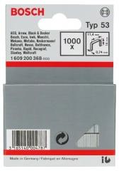 Купить Скобы Bosch 14мм ТИП 53, 1000шт