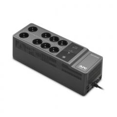 Купить Бесперебойник APC Back-UPS 650VA