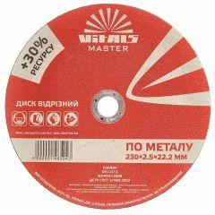 Купить Диск отрезной Vitals Master 230х2.5х22.2 мм