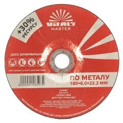 Купить Диск зачистной по металлу Vitals 180х6.0х22.2 мм