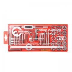 Купить Набор плашек Intertool SD-8040