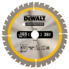Купить Диск пильный DeWALT DT1950 165х20 мм 36z