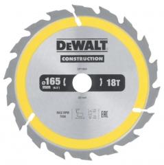 Купить Диск пильный DeWALT DT1933 165х20 мм 18z
