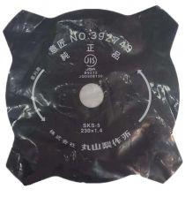 Купить Режущий диск к мотокосам MARUYAMA 210179