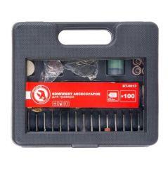 Купить Комплект для гравера Intertool BT-0013 100 ед.