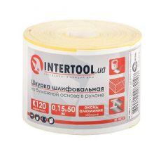 Купить Шкурка шлифовальная Intertool BT-0821 К120