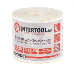 Купить Шкурка шлифовальная Intertool BT-0826 К320