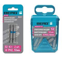 Купити Викрутні насадки Berg 47-129 S2, HEX 3, 50мм, 2шт