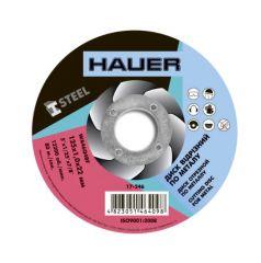 Купити Коло зачисне Hauer 17-851 нейл. жорстке фіол. 125мм