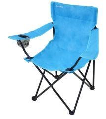 Купить Кресло раскладное Sunday 73-760 50х50х80см