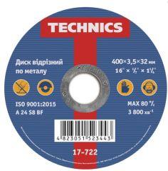 Купити Диск відрізний пометалу Technics 17-722 400х3,5х32