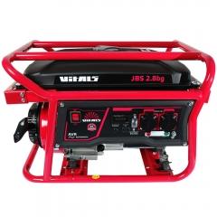 Купить Генератор бензиновый Vitals JBS 2.8bg
