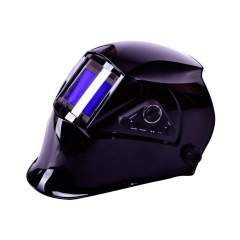 Купить Маска сварщика хамелеон Forte МС-9100