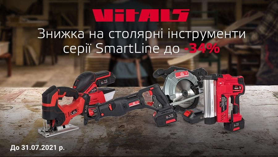 carpenter-sm