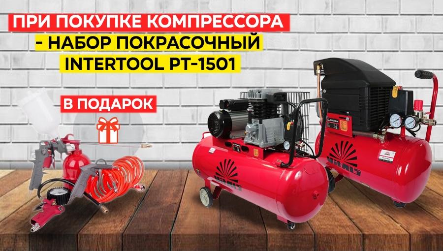 compressor-gift