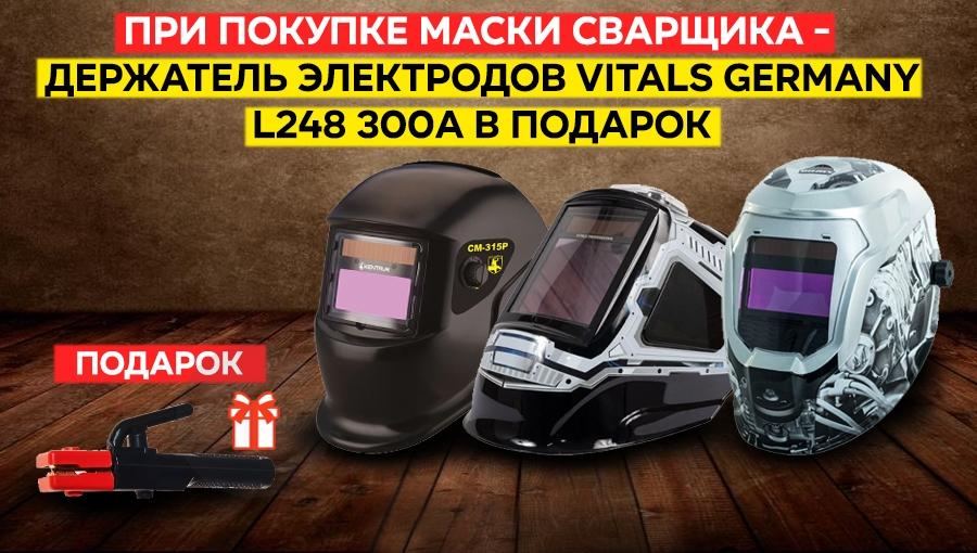 mask-gift
