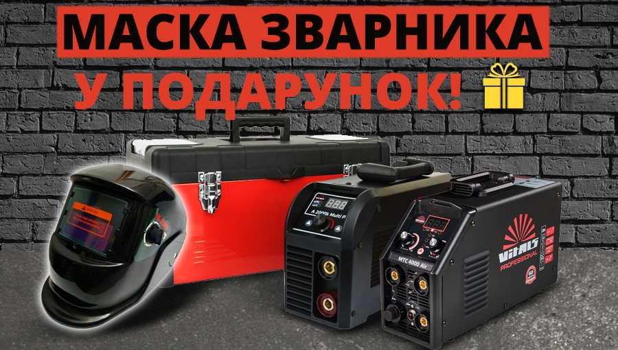 generator-free