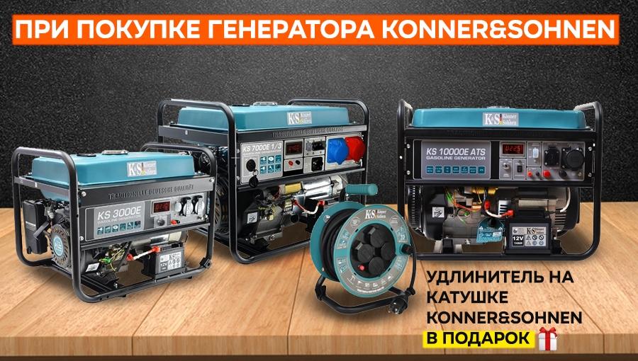 generator-action