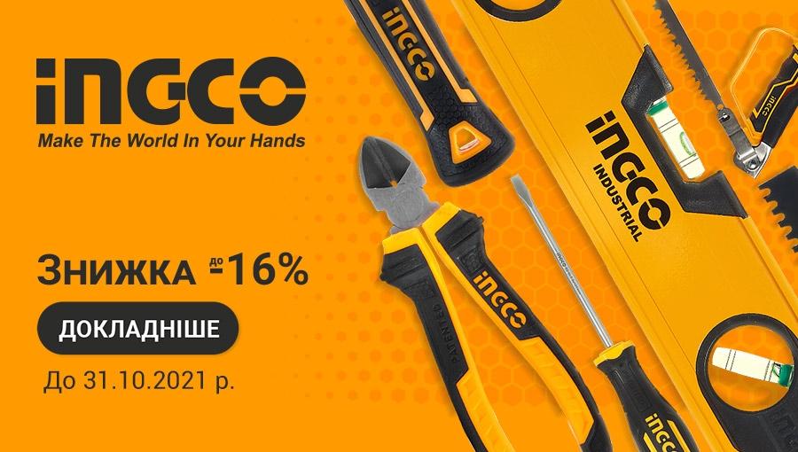 ingco-discount