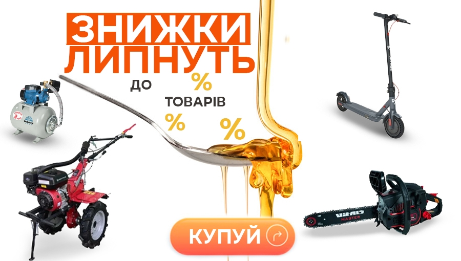 sales-stick