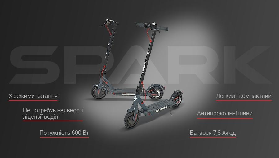 https://romb.ua/ua/jelektrosamokat-spark-rider-8-5.html