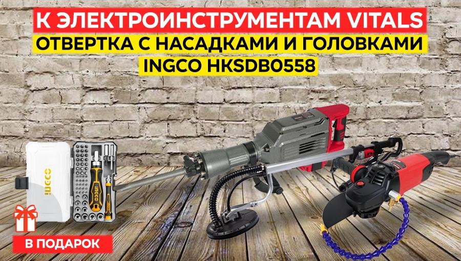 tools-vitals