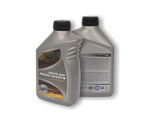 Масла для пильних ланцюгів та бензопилок
