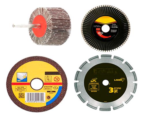 Круги и диски